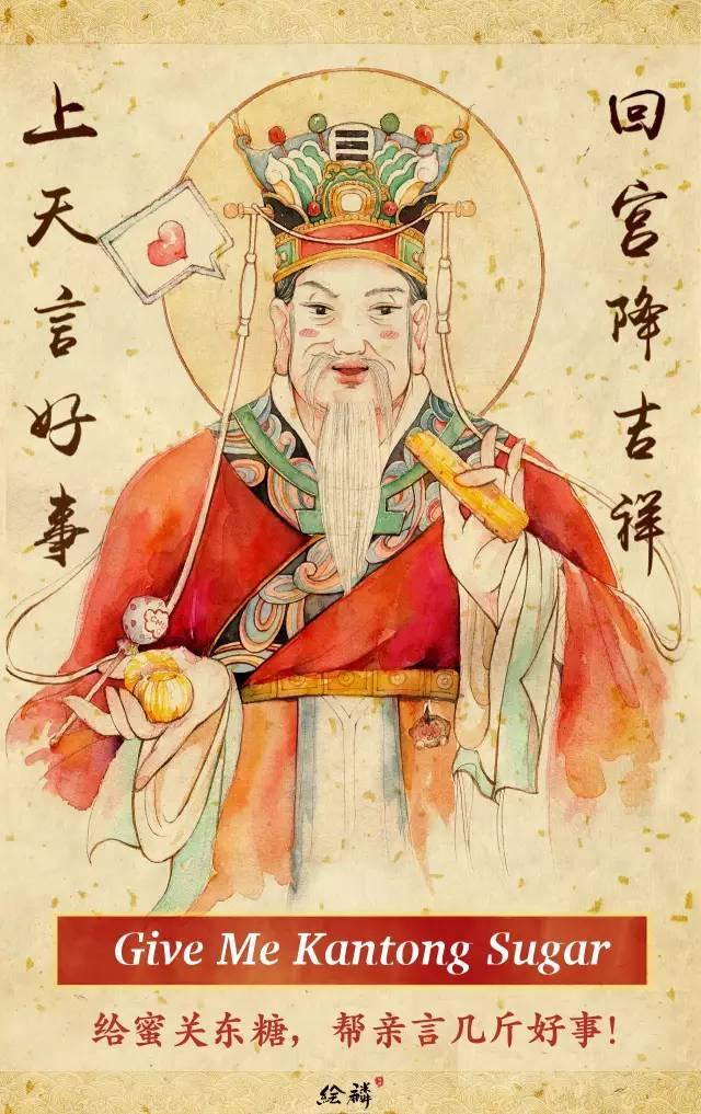 "CCTV只顾盯着拍她,不是因为她的""网红脸"",而是这姑娘画出了最美味的中国传统"
