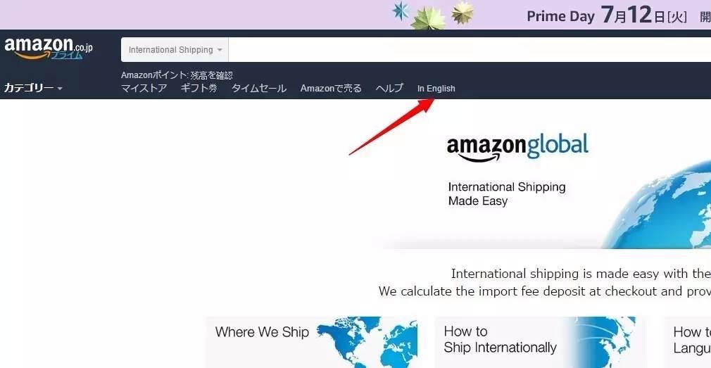 日本亚马逊 Prime Day 精彩折扣抢先看!附送日淘买买买教程!