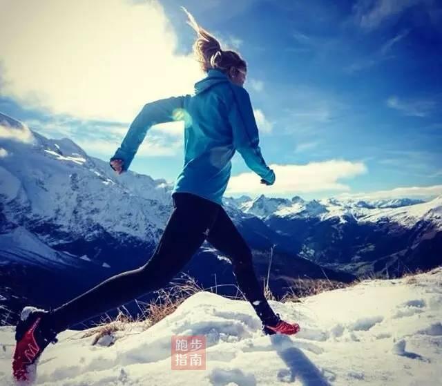 分享 | 跑步六大基础原则,你做到了几点?