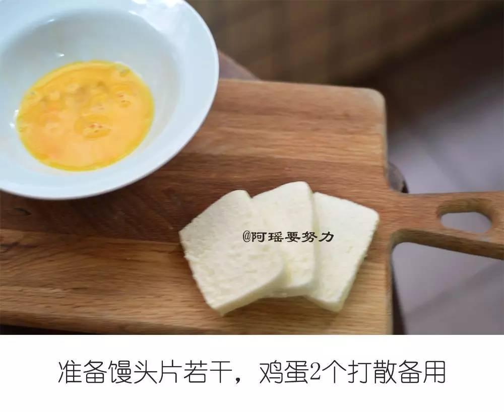 金黄酥脆馒头片