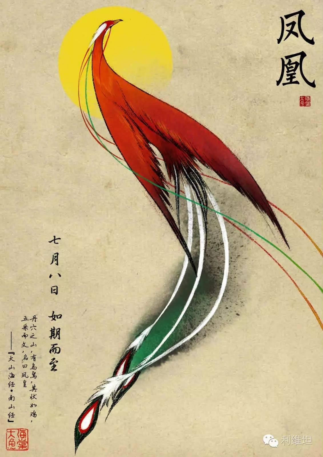 《大鱼海棠》:细聊神话的开端