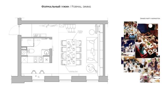 40㎡的家,居然有影室、舞池、连聚会的空间都有了!