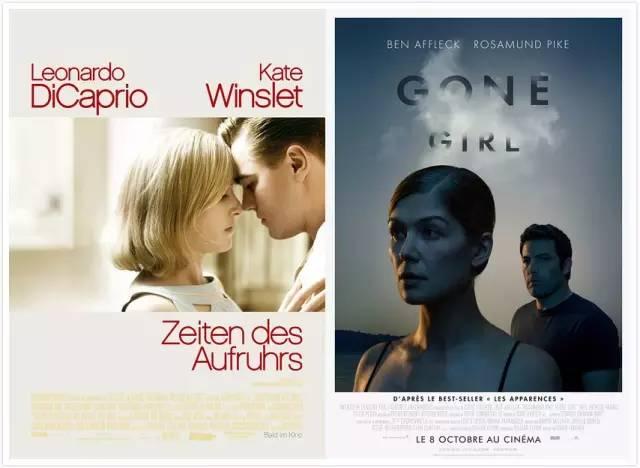 情人节应该看什么样的电影?
