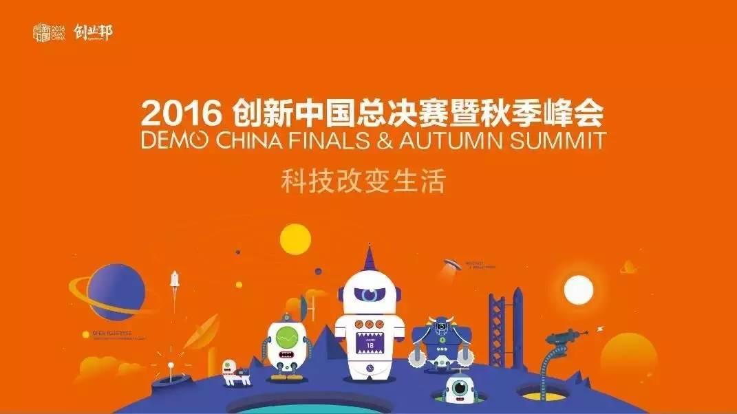 刚刚流出!中国最牛创业项目清单,109个风口级项目你能抓住么?