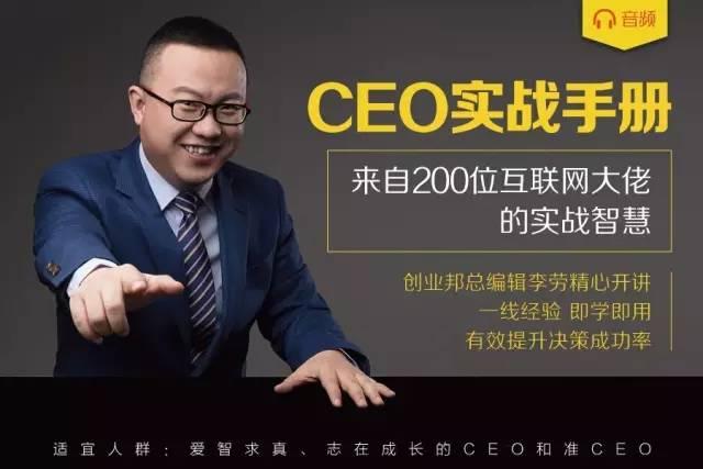 3年前的滴滴,17年前的京东,20年前的马云,让CEO们泪流满面的珍贵视频
