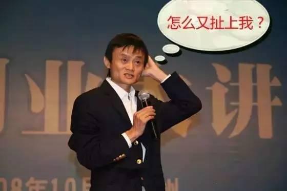 """央行国庆再对马云痛下""""杀手""""!12月1日起,想用支付宝这个功能的请乖乖回银行排队"""