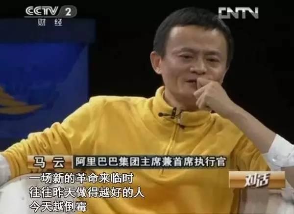 宗庆后:互联网乱搞对中国经济冲击得太厉害!2016年最大兴奋点是国家把网络管起来了
