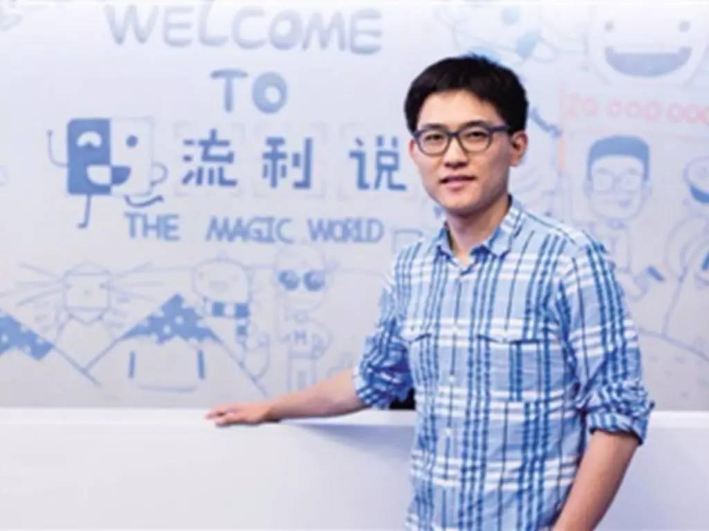 告别谷歌,他用人工智能颠覆了中国在线教育