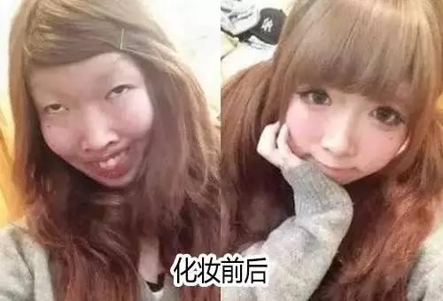 讲真,亚洲四大邪术里面,论技术含量,我只服日本化妆术!