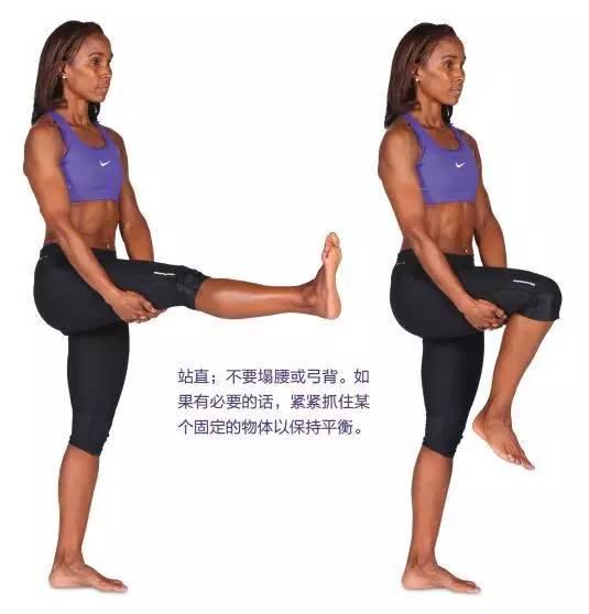 跑了一公里就气喘吁吁?这些拉伸增强你的腿部力量!