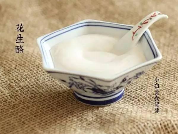 这些3步即成的中式甜品,简单好吃治愈你