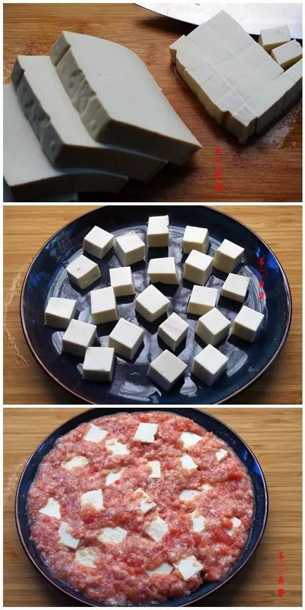 茄汁豆腐蒸肉饼,酸甜又滑嫩