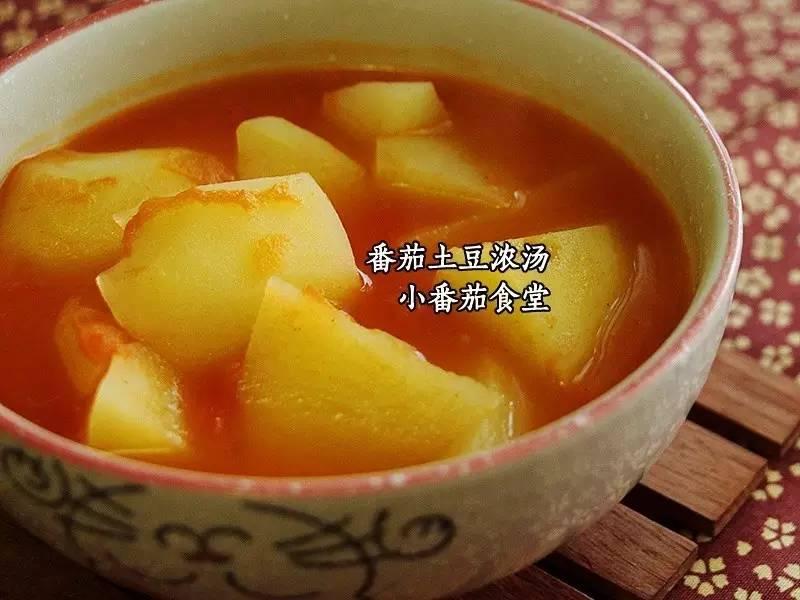 酸甜又暖心的番茄土豆浓汤,做起来很简单