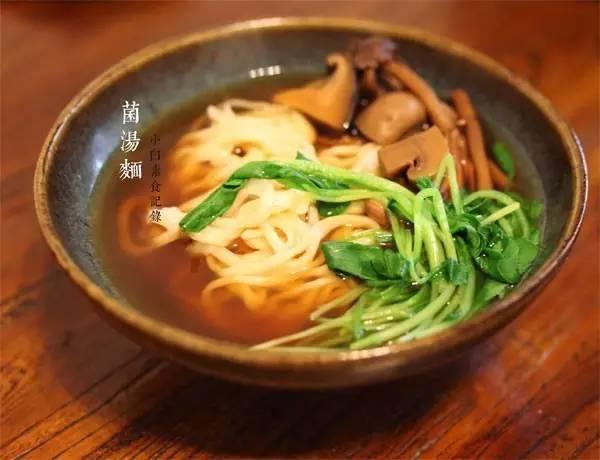 天凉吃碗热汤面!