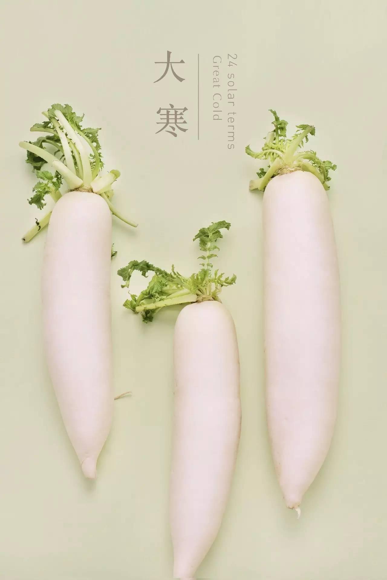 明日大寒,吃萝卜