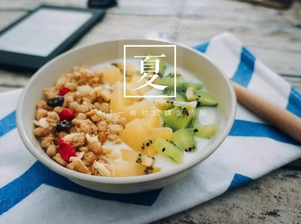 好物 | 快手早餐、完美零食……卡乐比麦片超赞!