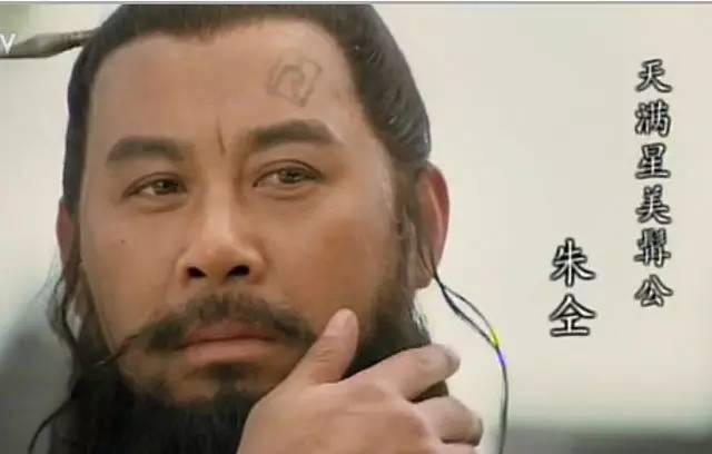 闫红:利益面前,哪有兄弟——水浒传里那些不动声色的残忍