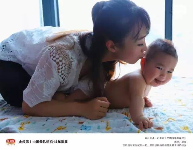 献给所有妈妈,这些真实、动人的影像有着你们共同的身影