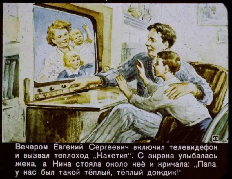 如果苏联还在,这个国家会如何描绘2017?