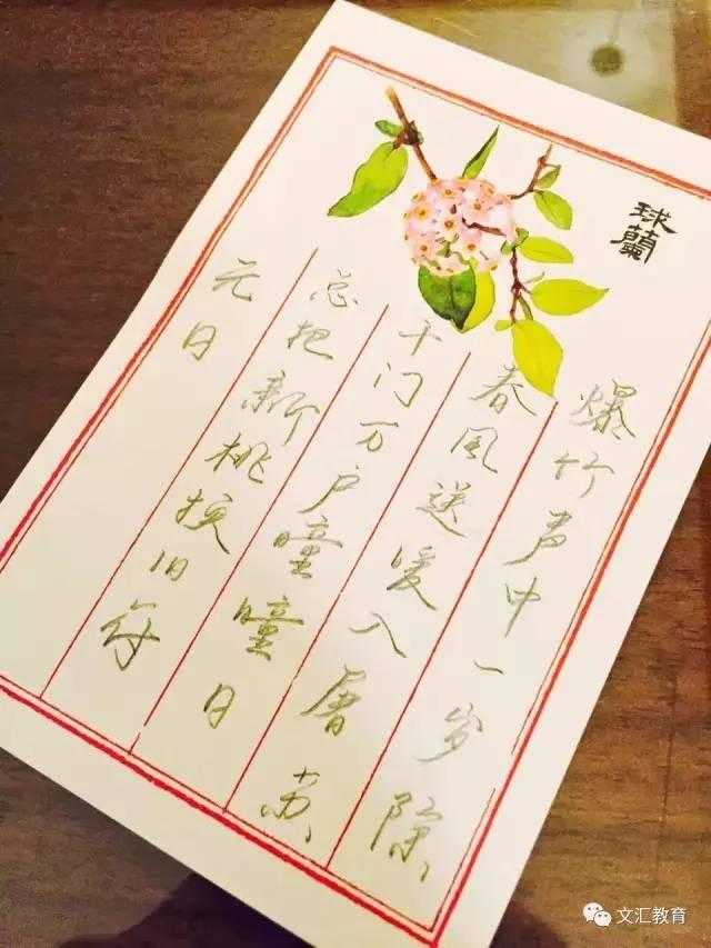 复旦附中美少女惊艳中国诗词大会~原来她是个这样的学霸!【赞那度分享】