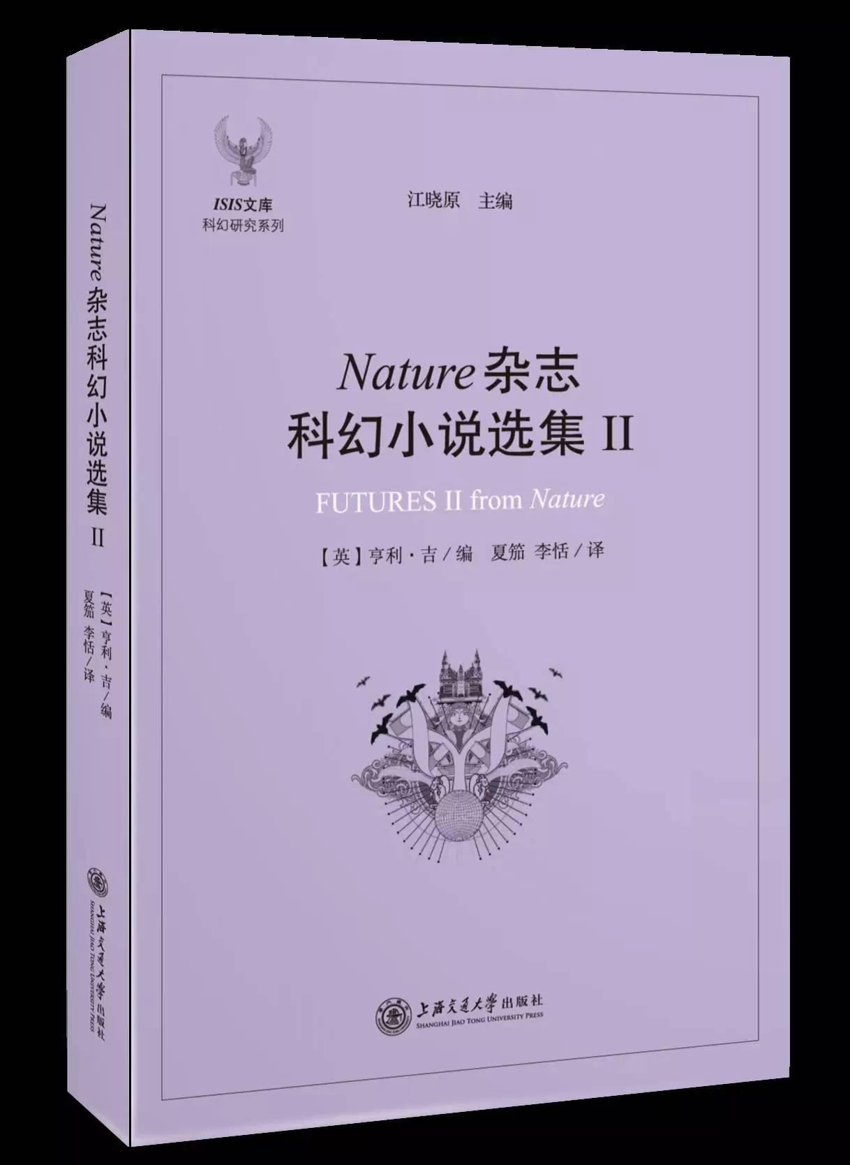 晴天闪电 | Nature杂志科幻小说