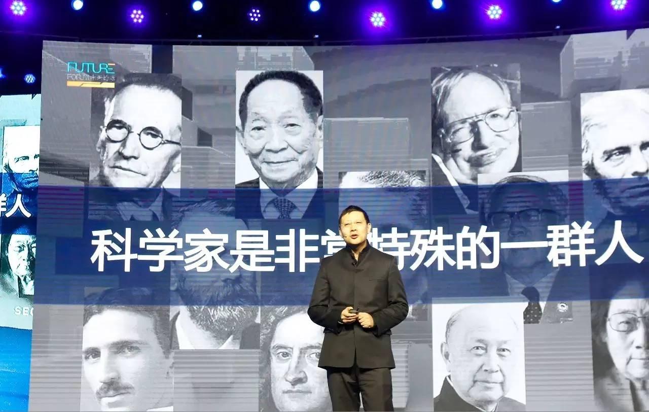中国教育部管太多了?   未来论坛激辩