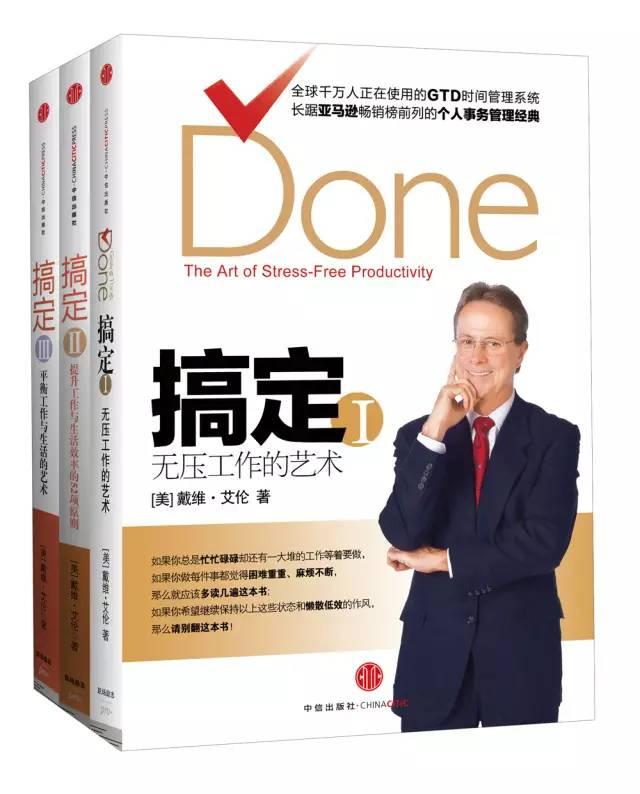 6本书教会你6种职场技能,职场必读!