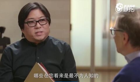 高晓松专访比尔·盖茨:中美企业家最大的不同是啥?