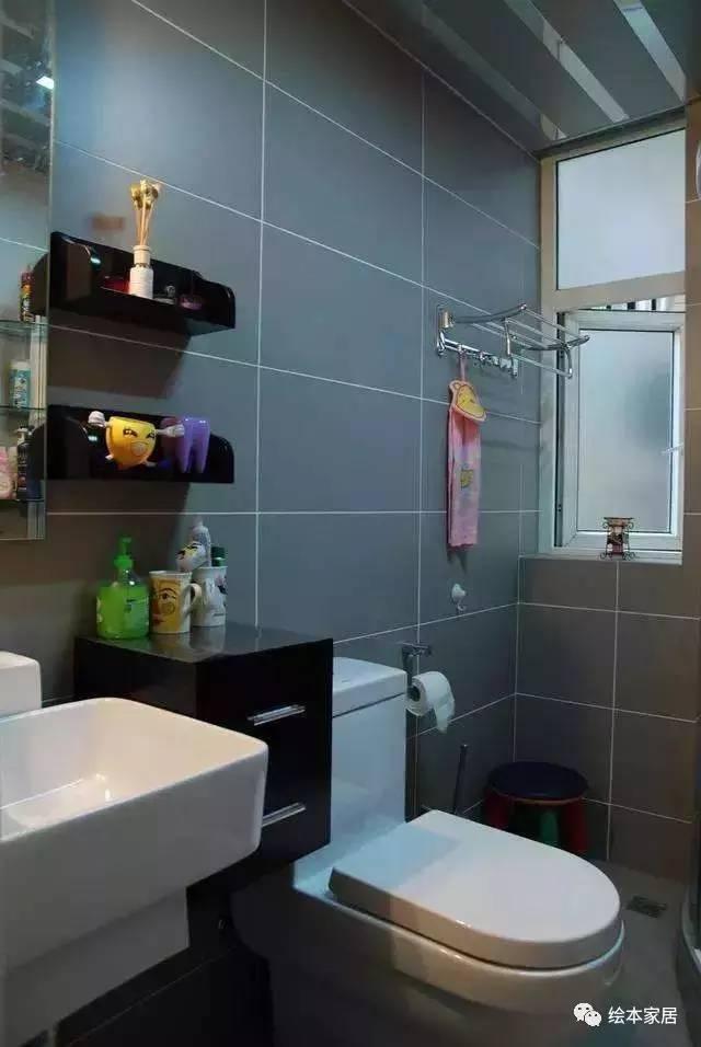 这才是小户型的卫生间, 即合理又漂亮~