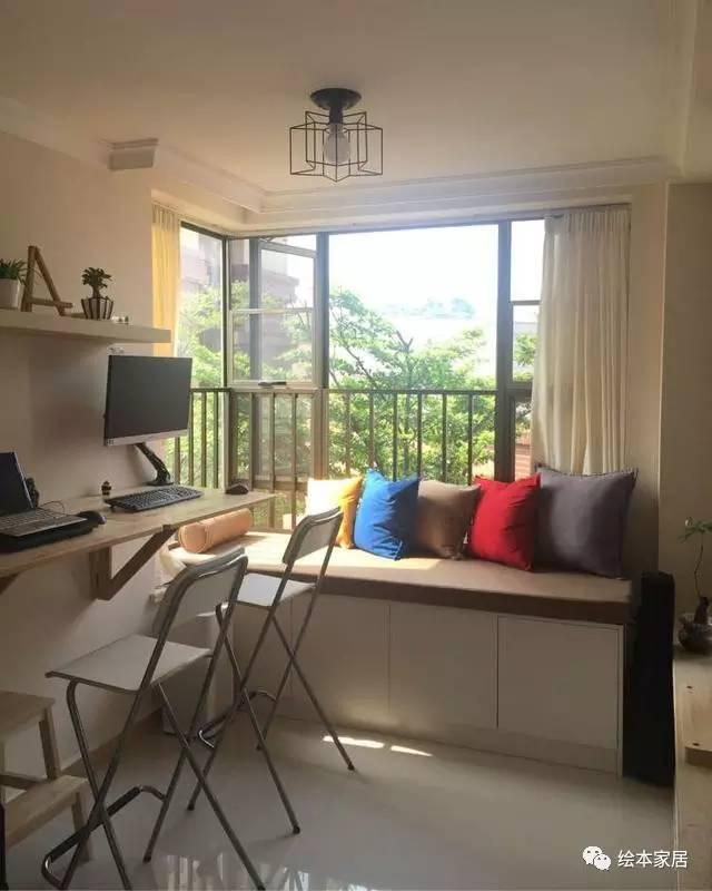 设计师朋友诚心分享:飘窗鸡肋空间15条改造法则,我家装早了!