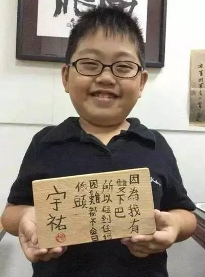 """""""我不是胖,老师说受热会膨胀"""",最治愈的台湾小胖"""