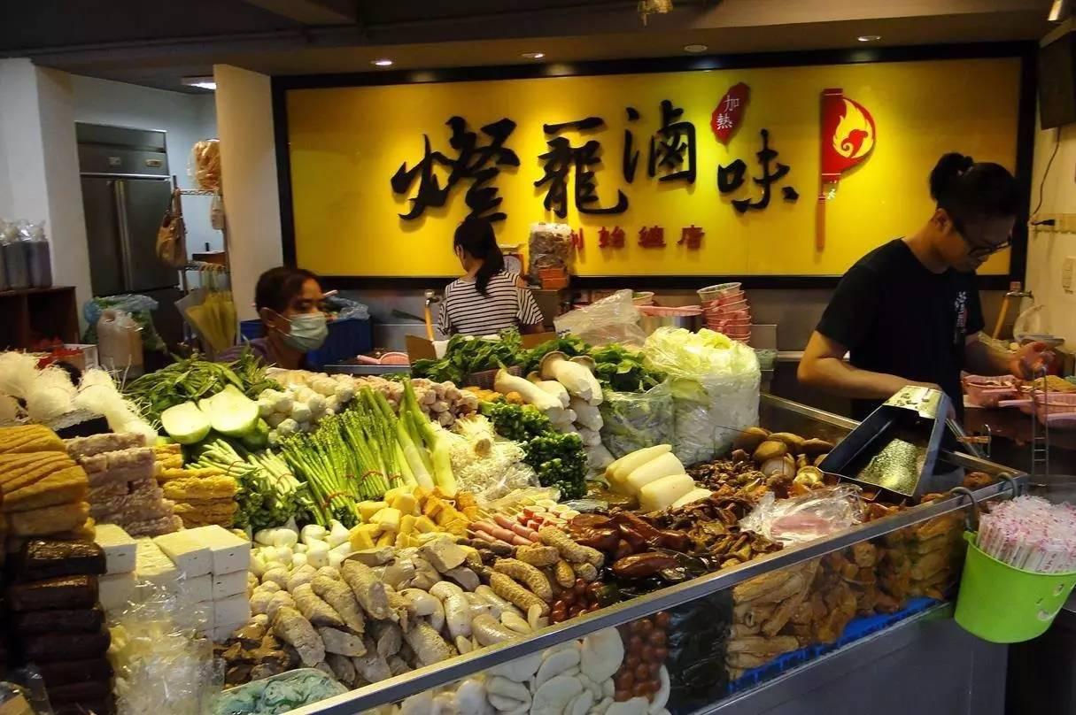 台北旅行,吃过这10种小吃才不亏!【文内有赠票福利】