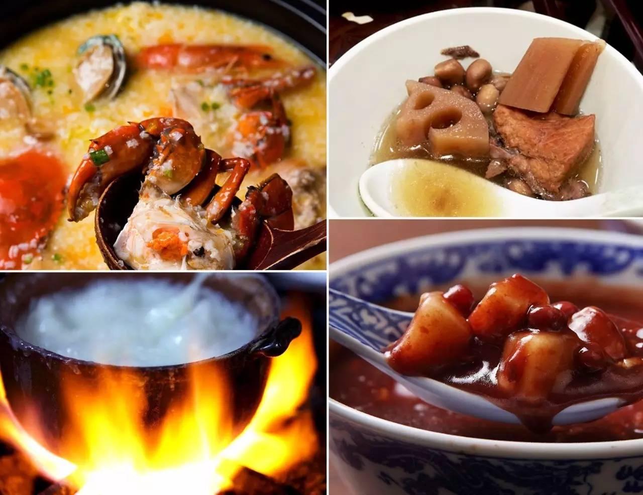 北京这10家餐厅的暖胃汤粥,是秋凉时分抚慰灵魂的温柔