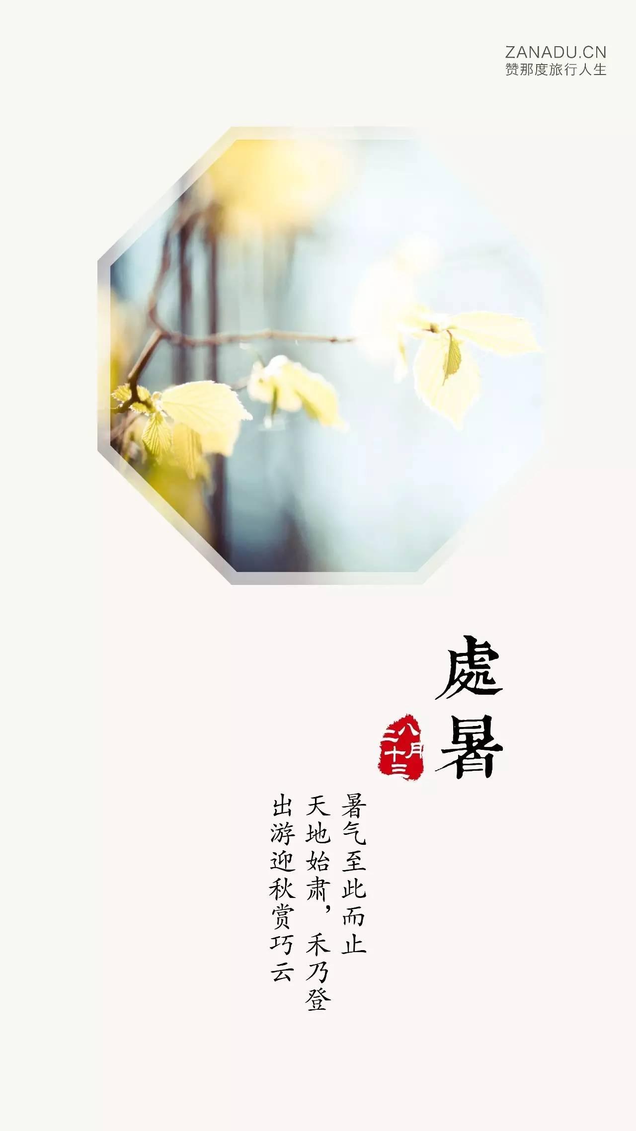 24节气申遗成功,中国人曾如此和谐地与自然相处!