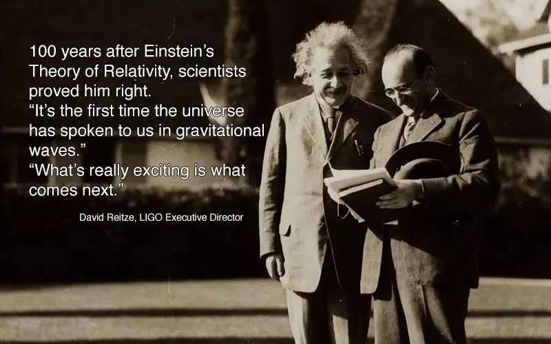 爱因斯坦,黑洞以及引力波