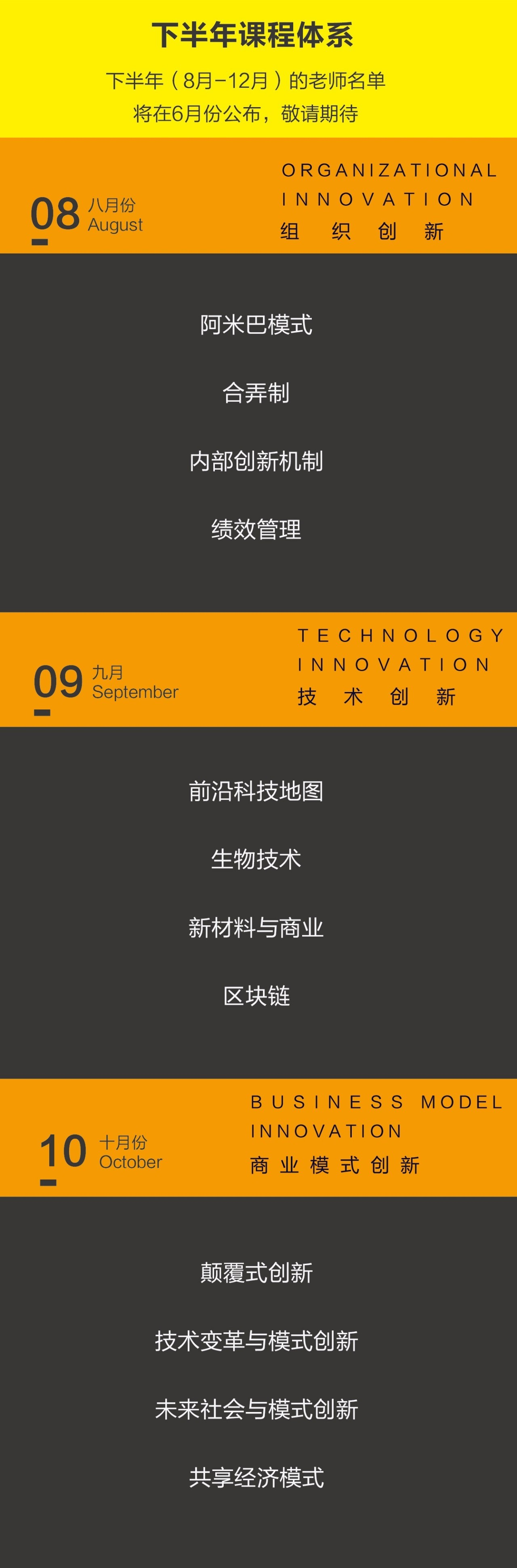 笔记侠特惠通道 | 混沌研习社44堂顶级商业课,800元