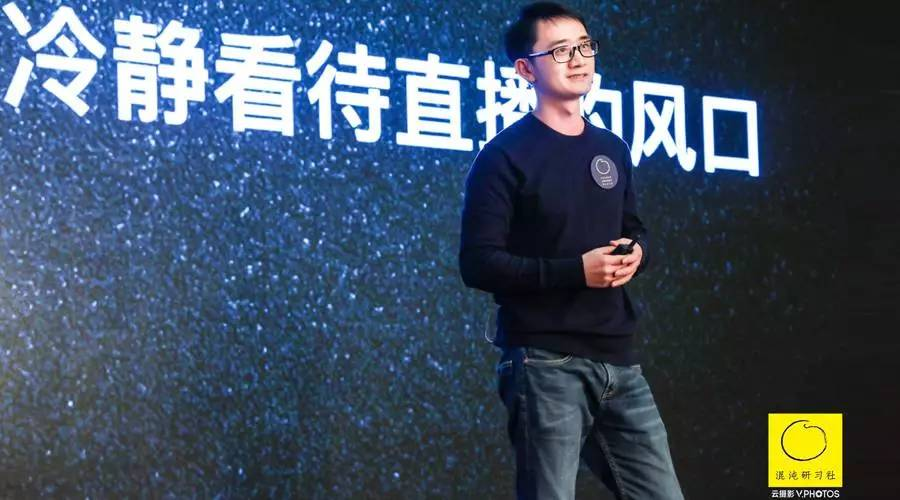 虎牙创始人古丰:如何将直播平台做到10亿营收?
