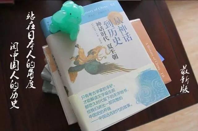 周日荐书 | 10位日本顶尖教授联合撰写的中国史,它到底写了些什么?