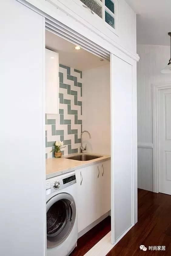 家里那么多地方,想要一个洗衣区还用愁得慌?