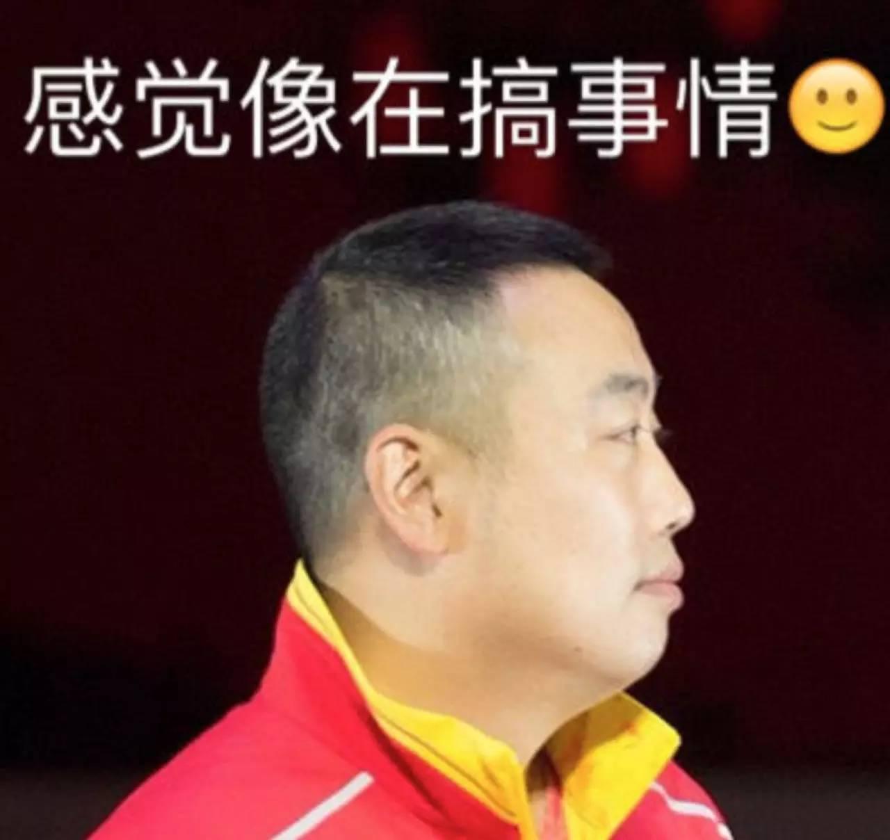 神秘富豪叫板马云:你要敢认输,1亿赌债我替你出!是谁在搞事情?