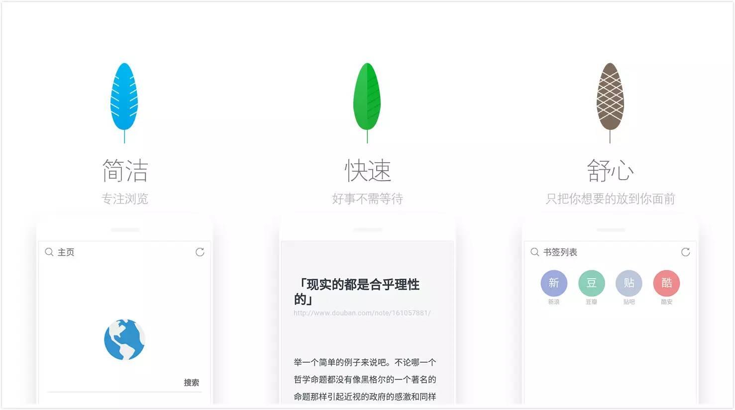 十款必备的实用App 工具(三)