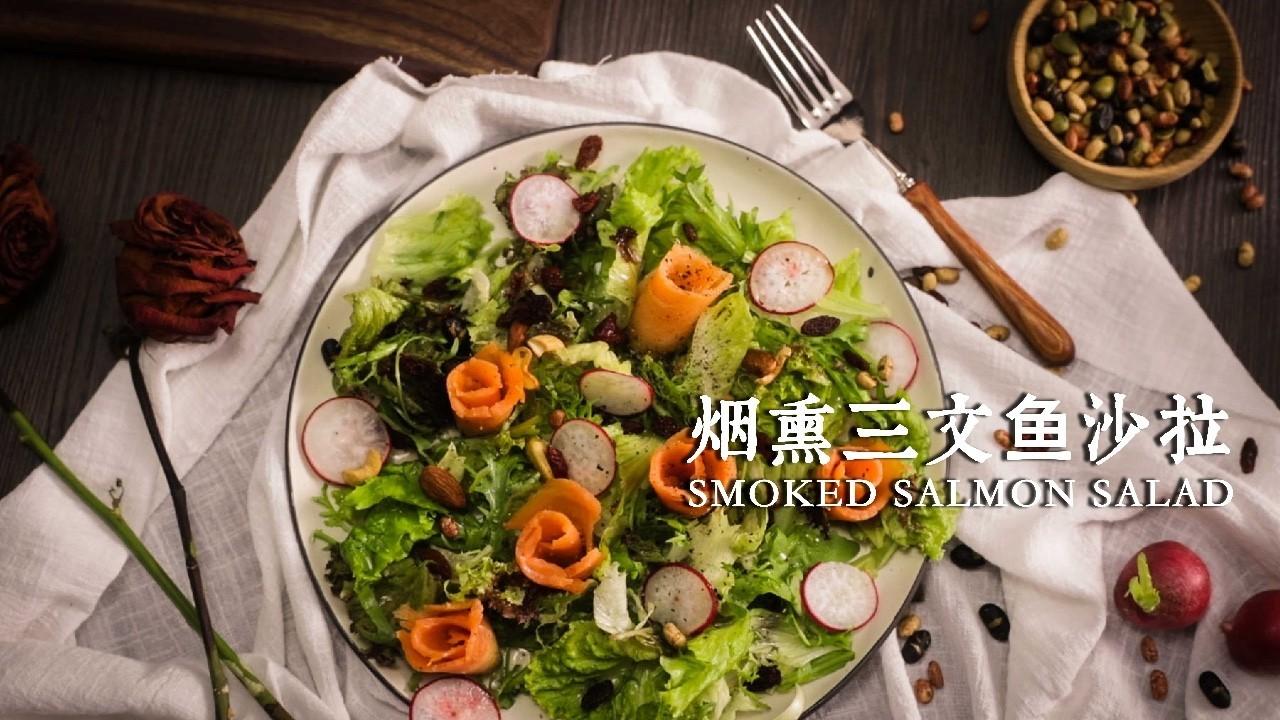 ▶️ 有肉的沙拉,吃腻了鸡胸和虾,还有它!