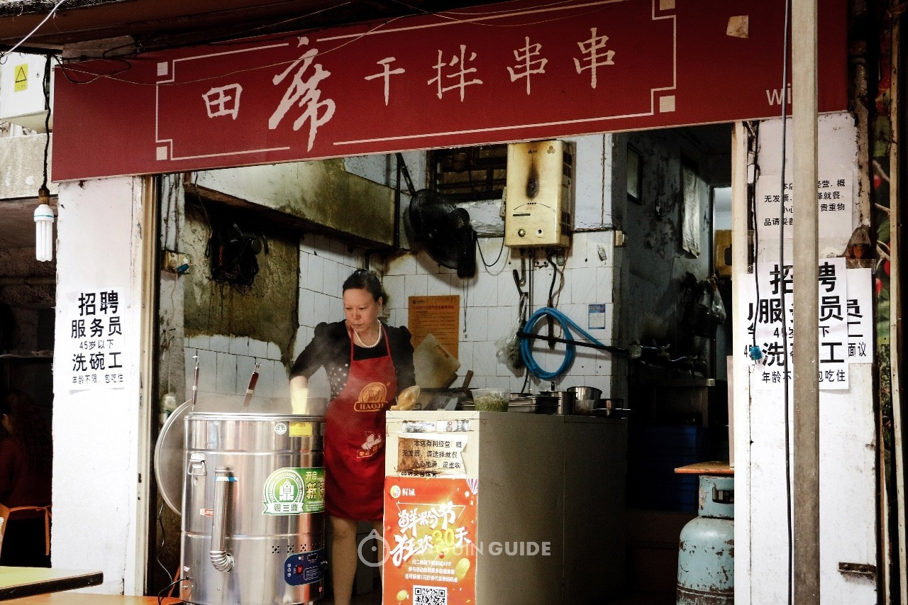 半夜都在排队的成都串串店,得好吃成什么样?