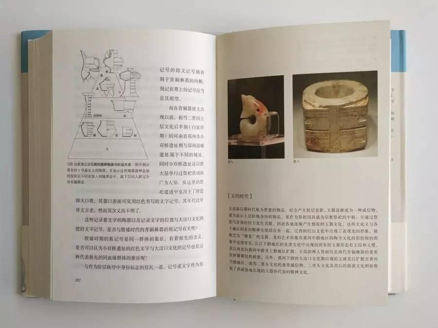 一本好书   10位日本顶尖教授写的中国史,为什么卖疯了?