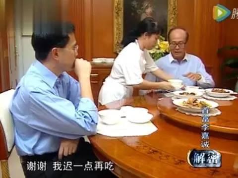 李嘉诚的家庭饭局曝光,一顿饭看出一个家庭的教养【赞那度分享】