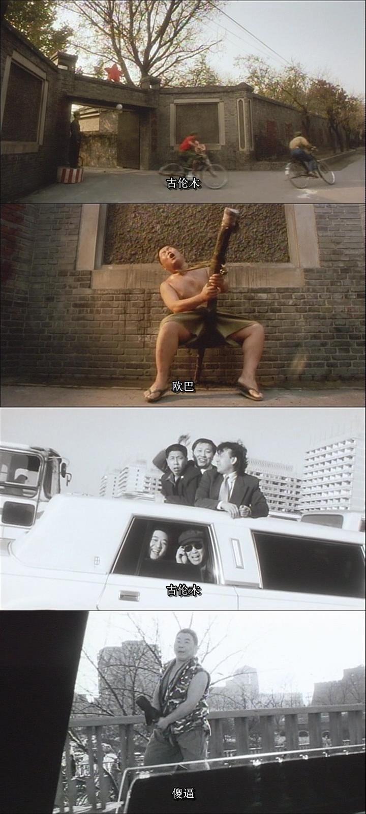 姜文电影中疯傻的视野