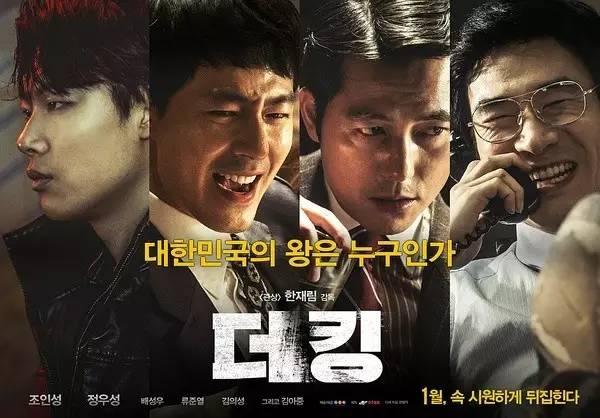 有人说,这是第三部能改变韩国的电影