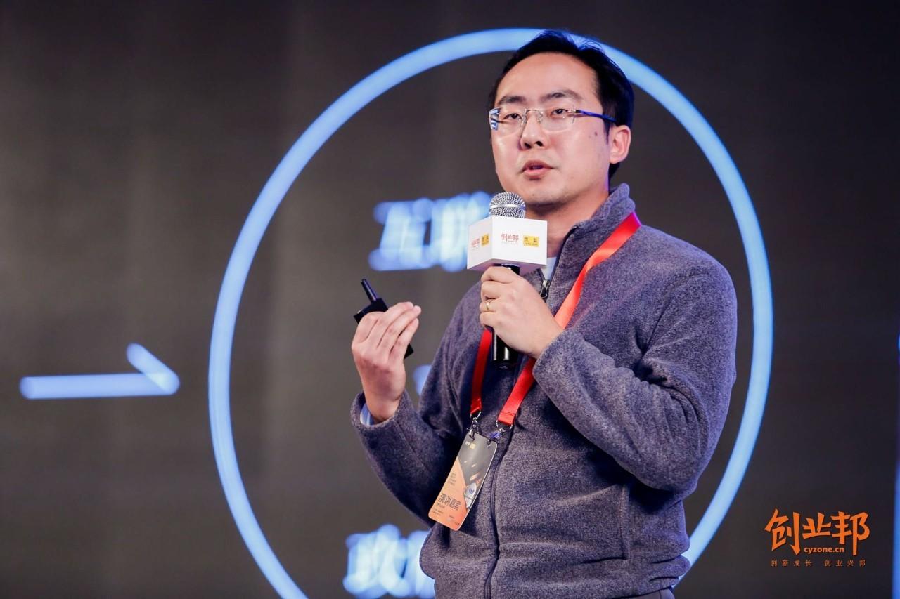 中国年度天使投资人曹毅:生命有限,要用大格局投资大变化