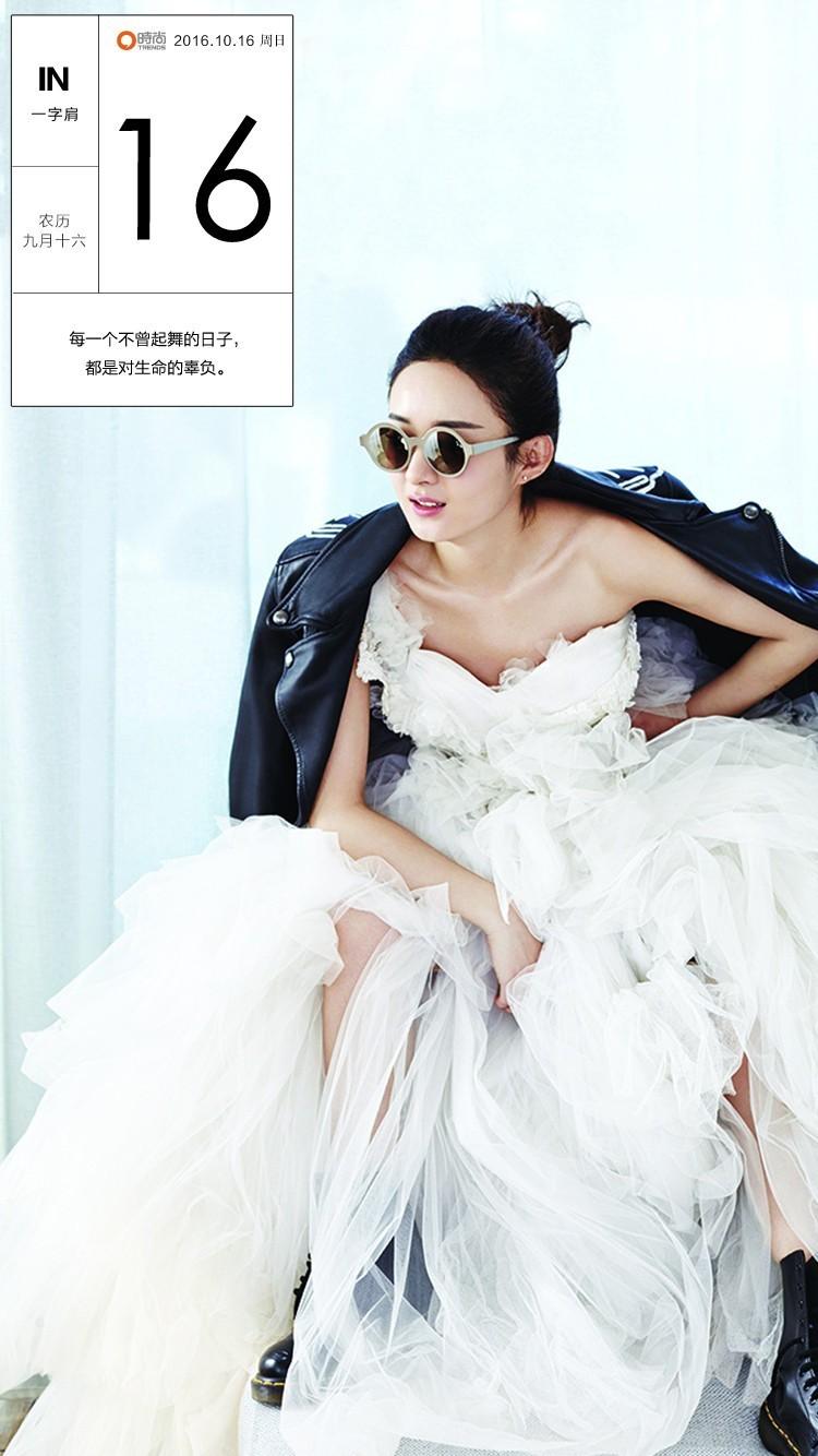 她是苏芒,为热爱而活的时尚总裁,为慈善而战的时尚女战士,生日快乐!