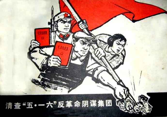 """新中国旧故事:席卷全国的""""破四旧""""运动"""